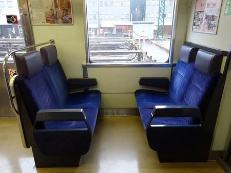 P0-座席(ボックス)