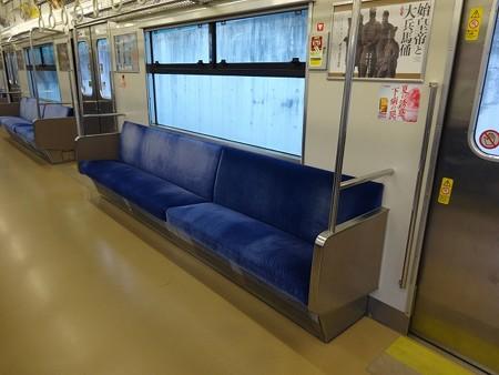 201-30N_7人掛け