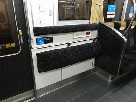 80EN-車椅子スペース