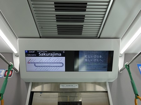 323-LCD1