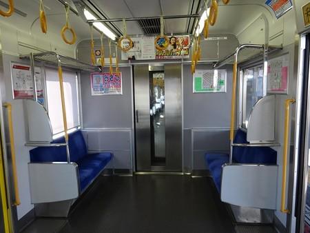 2050N-車端部