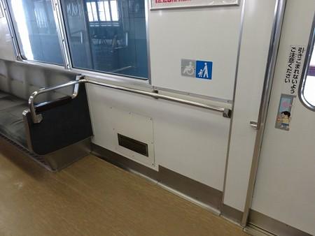 10A-車椅子スペース