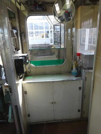 TRR1003-貫通路痕