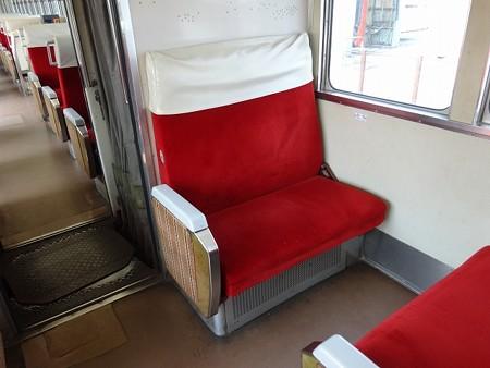 TRR1003-座席固定