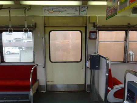 TRR1472-扉