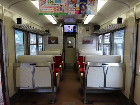 TRR1003-車端部2
