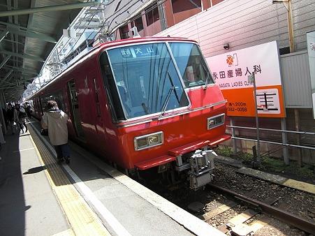 403-5601_3