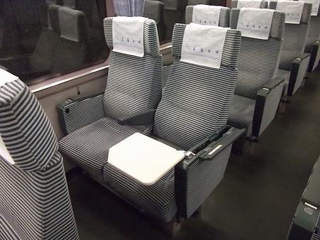 220-座席展開