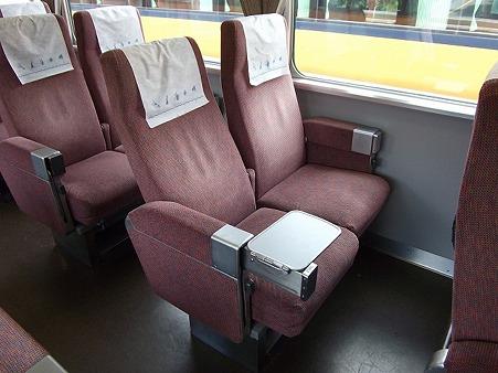 1241-座席展開