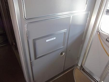 1241-ゴミ箱