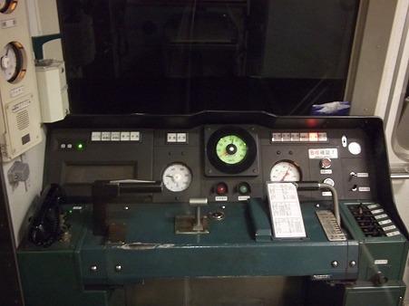ms505-運転