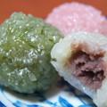 Photos: 好物