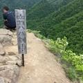 写真: 八剣山頂上