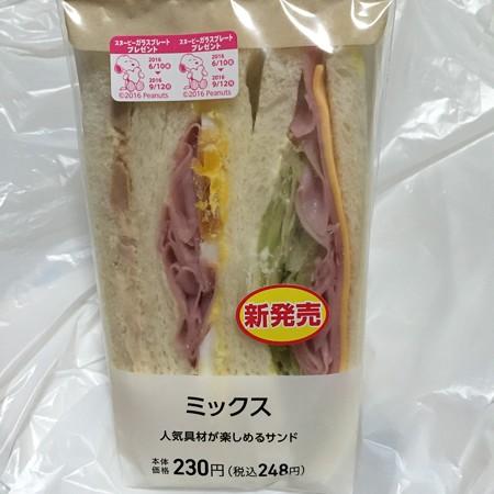 20160910朝食