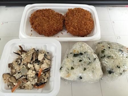 20160913昼食