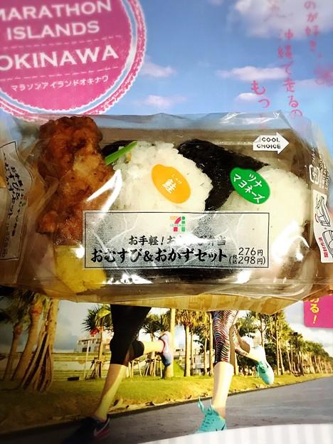 写真: 20160922朝食