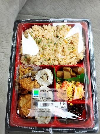 20160923昼食