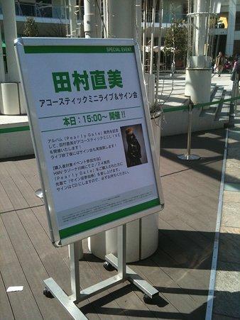 SHO-TA ミニライブ