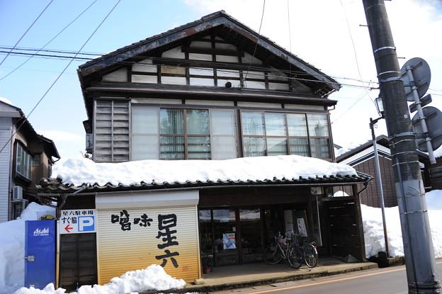 摂田屋_066
