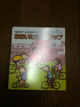 自転車マップ