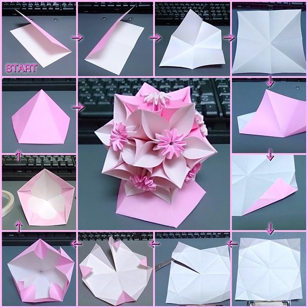 すべての折り紙 花 くす玉 折り紙 折り方 : ... : 花くす玉スタンドの折り方