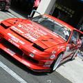 ORIGIN Freak Racing ワンビア