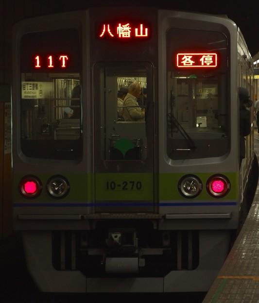 P5112971