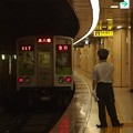 都営新宿線浜町駅2番線 都営10-230F急行本八幡行き通過後方確認