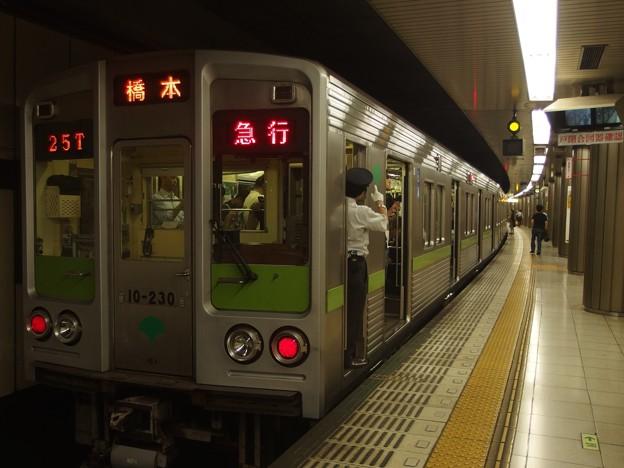 京王線新線新宿駅4番線 都営10-230F急行橋本行き