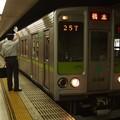 Photos: 京王新線新宿駅4番線 都営10-260F急行橋本行き側面よし