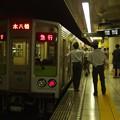都営新宿線篠崎駅2番線 都営10-230F急行本八幡行き笛扱い