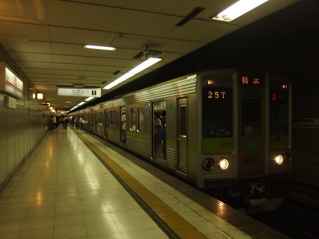 P8269007