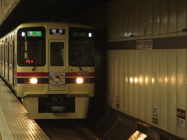 京王新線新宿駅4番線 京王9049急行橋本行き進入