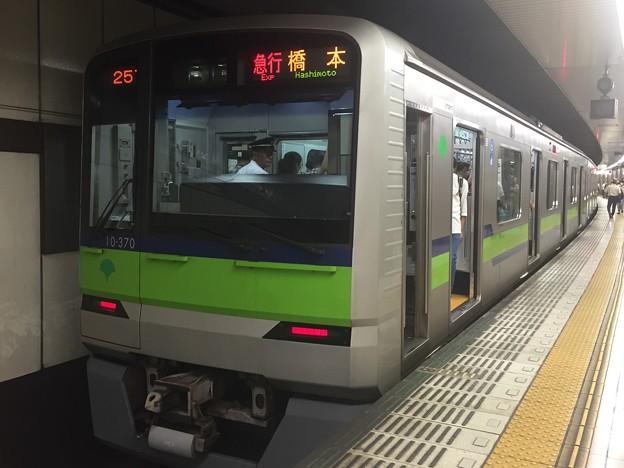 京王線新線新宿駅4番線 都営10-370F急行橋本行き