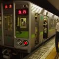 京王線新線新宿駅4番線 都営10-240F急行橋本行き