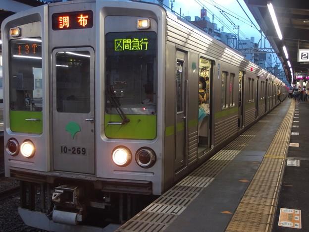 京王新線笹塚駅2番線 都営10-260F区急調布行き
