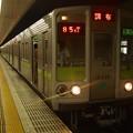 Photos: 京王線新線新宿駅4番線 都営10-240F区急調布行き