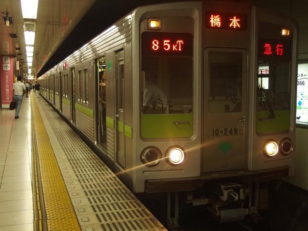 Photos: 京王新線新線新宿駅4番線 都営10-240F急行橋本行き