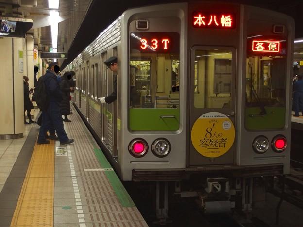 都営新宿線九段下駅6番線 都営10-240F各停本八幡行き停止位置よし