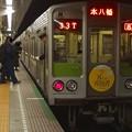 Photos: 都営新宿線九段下駅6番線 都営10-240F各停本八幡行き停止位置よし