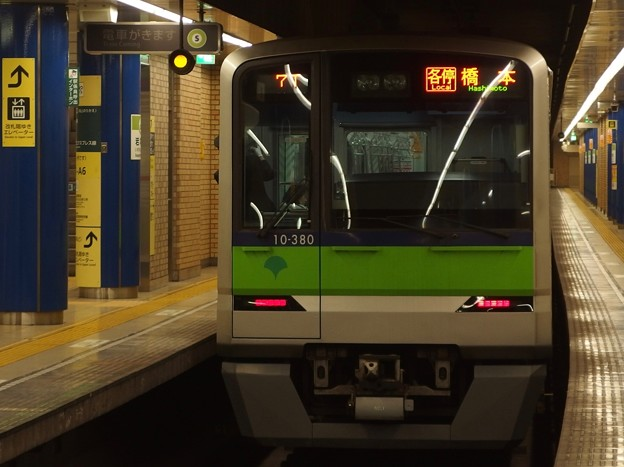 都営新宿線岩本町駅2番線 都営10-380F各停橋本行き前方確認