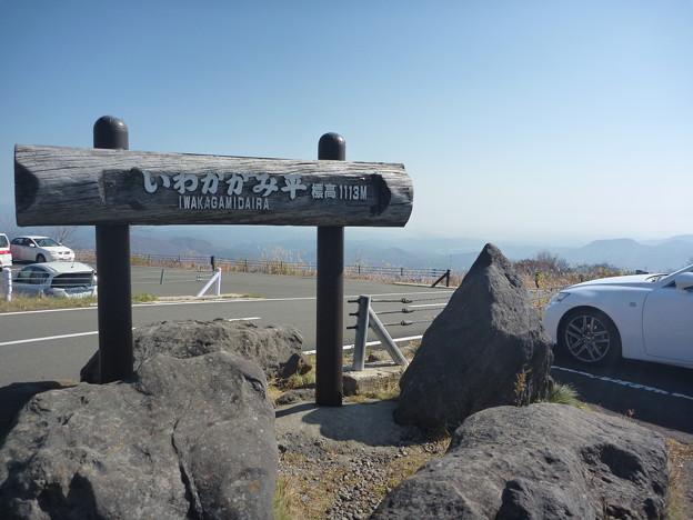 栗駒山紅葉5
