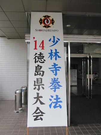2014071306