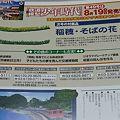 Photos: 鉄道模型 少年時代 48号 その4