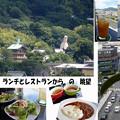 Photos: レストランからの眺望