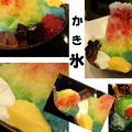 Photos: キーンとならないかき氷♪