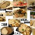 Photos: この日の夕飯