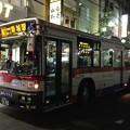 Photos: 20140927 (6)