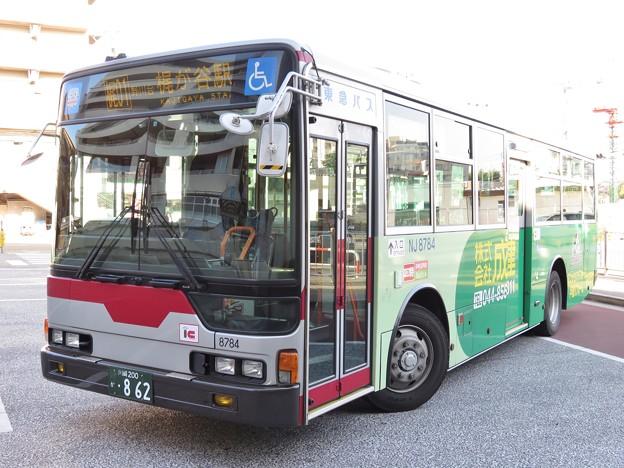 20141122 (5)