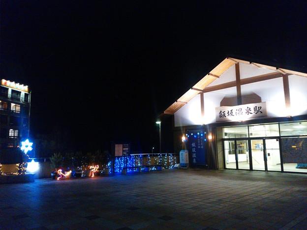 写真: 福島交通飯坂線で、2年振り...